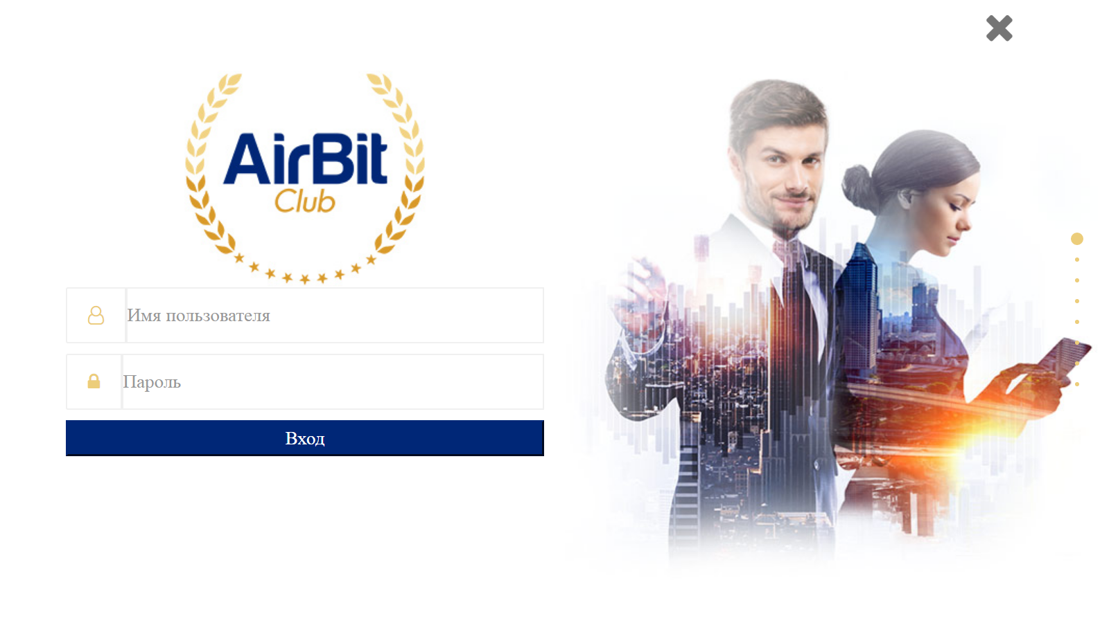 Регистрация и вход на Аирбитклаб