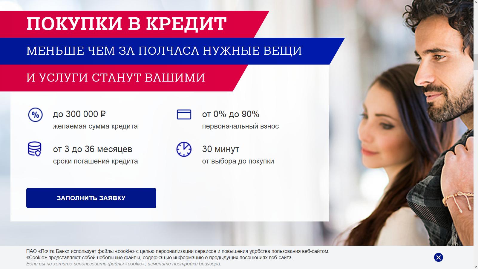 оставить заявку на кредитную карту тинькофф банк