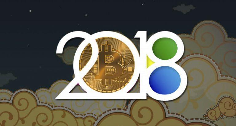 Прогноз биткоина на 2018 год
