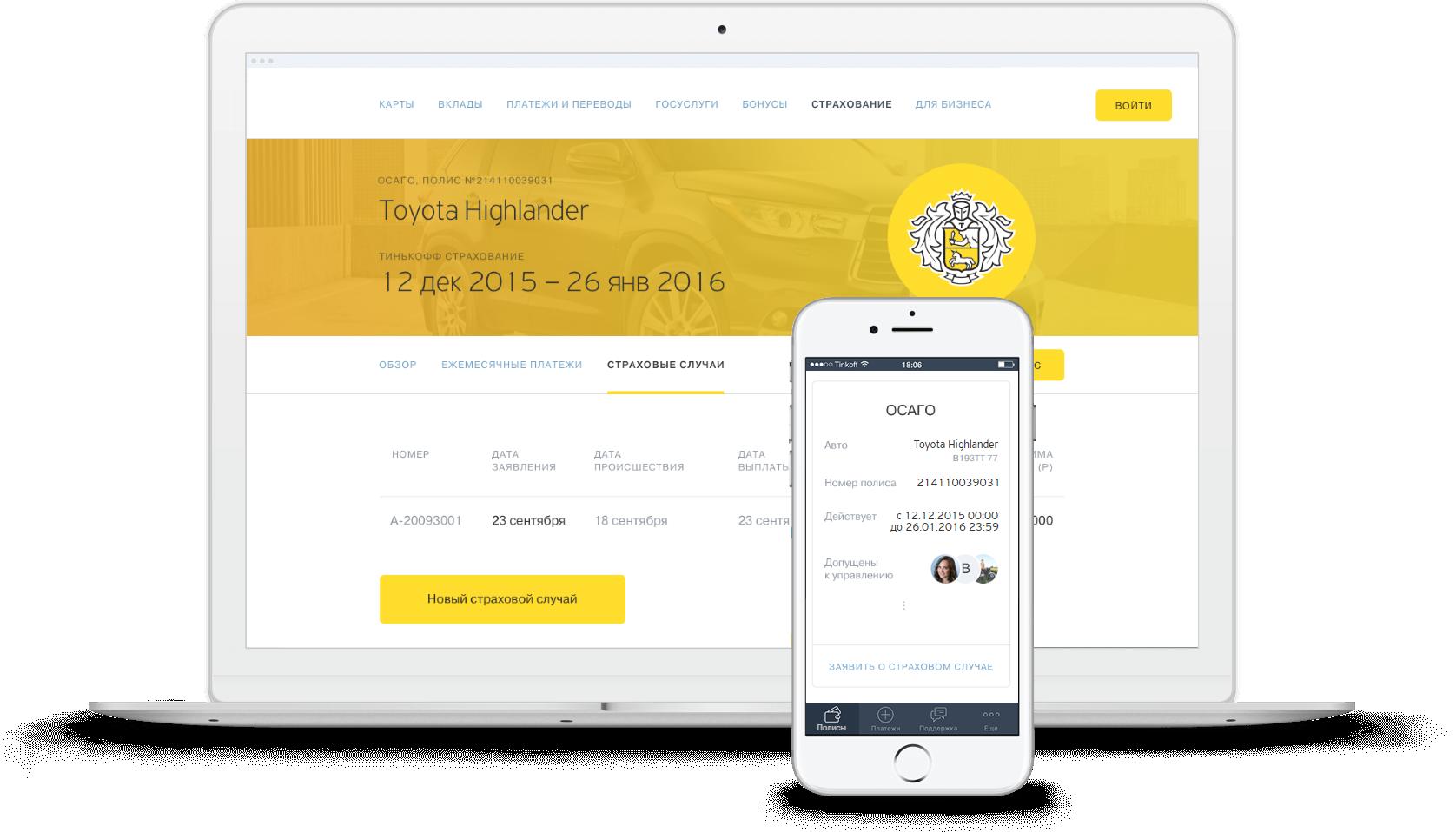 восточный экспресс банк официальный сайт оплатить кредит онлайн красноярск