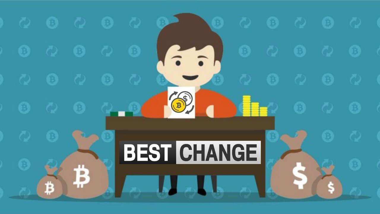 Все обменники криптовалюты без комиссии с минимальным ее размером на агрегаторе