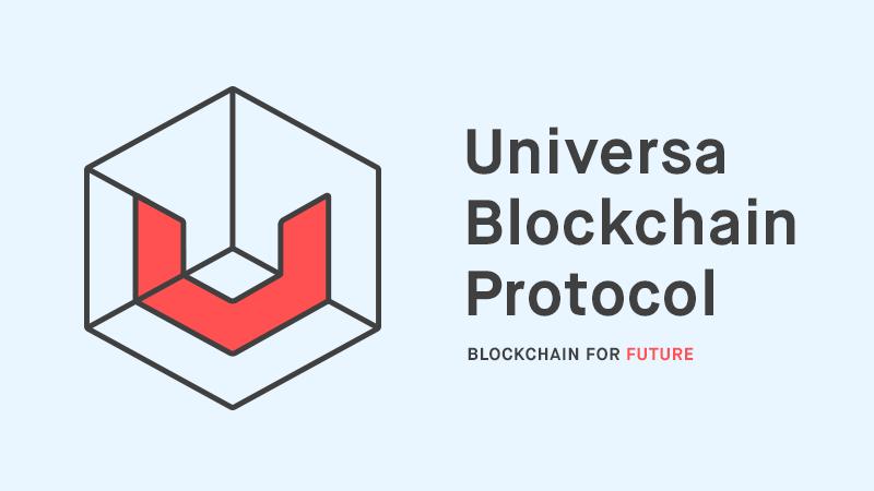 Юниверса блокчейн платформа
