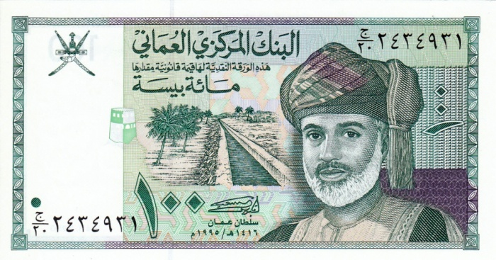 Оманский Риал
