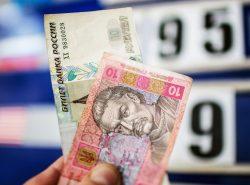 Рубль гривна к рублю